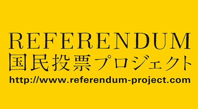 Referendum Project